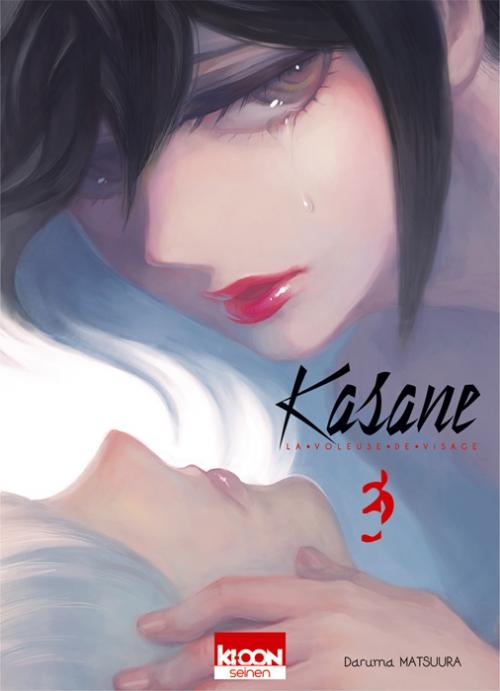 Couverture Kasane : La voleuse de visage, tome 03