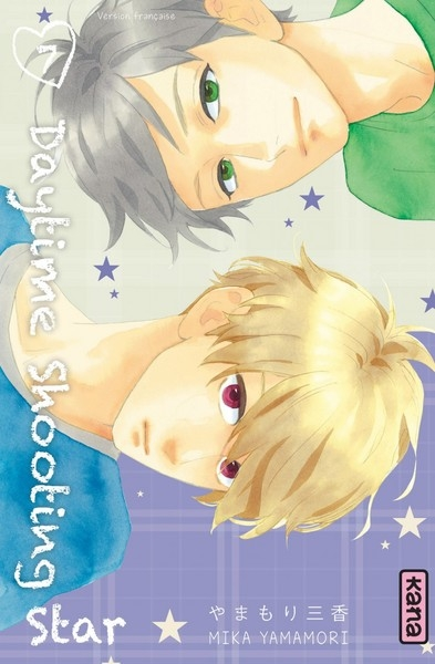 Couverture Daytime Shooting Star, tome 07