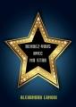 Couverture Rendez-vous avec ma star, tome 1 Editions Autoédité 2016