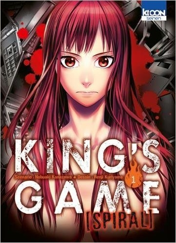 Couverture King's Game Spiral, tome 1
