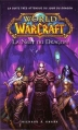 Couverture World of Warcraft : La Nuit du Dragon Editions Panini (World of Warcraft) 2012