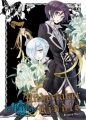 Couverture Undertaker Riddle, tome 7 Editions Ki-oon 2013