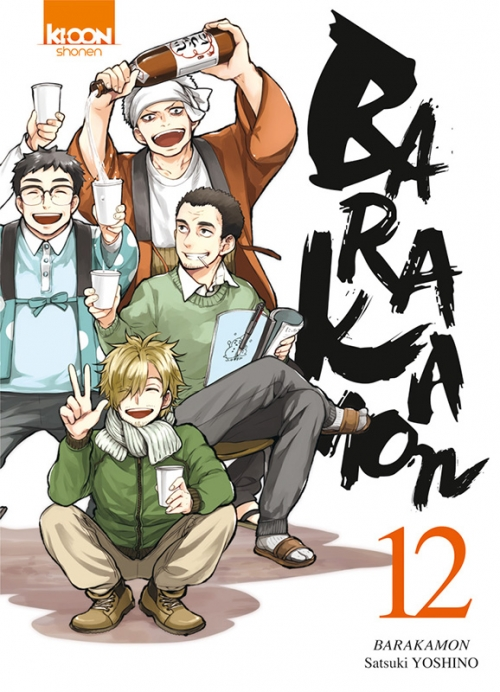Couverture Barakamon, tome 12