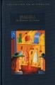 Couverture Au bonheur des dames Editions France Loisirs 1999