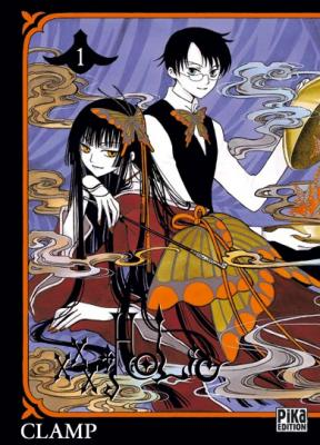 Couverture xxx Holic, tome 01