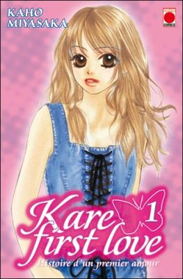 Couverture Kare First Love, tome 01