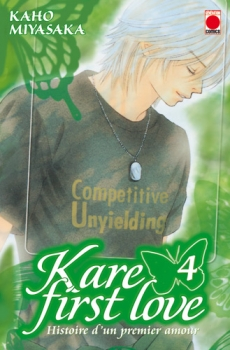 Couverture Kare First Love, tome 04