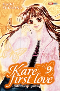 Couverture Kare First Love, tome 09