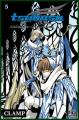 Couverture Tsubasa RESERVoir CHRoNiCLE, tome 05 Editions Pika (Shônen) 2005