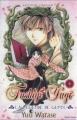 Couverture Fushigi Yugi : La Légende de Gembu, tome 01 Editions Tonkam (Shôjo) 2004