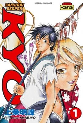 Couverture Samurai Deeper Kyo, tome 01