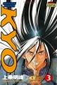 Couverture Samurai Deeper Kyo, tome 03 Editions Kana (Dark) 2001