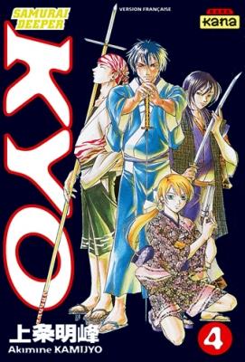 Couverture Samurai Deeper Kyo, tome 04