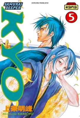 Couverture Samurai Deeper Kyo, tome 05