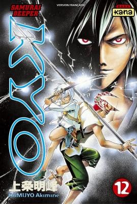 Couverture Samurai Deeper Kyo, tome 12