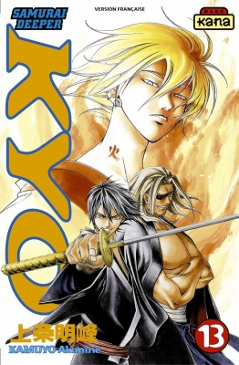 Couverture Samurai Deeper Kyo, tome 13