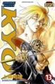 Couverture Samurai Deeper Kyo, tome 13 Editions Kana (Dark) 2004
