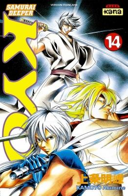 Couverture Samurai Deeper Kyo, tome 14