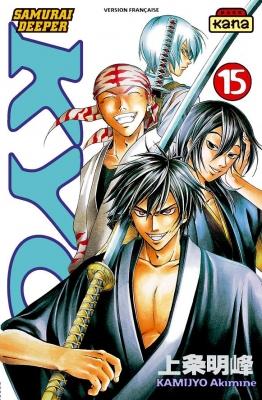Couverture Samurai Deeper Kyo, tome 15