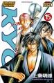 Couverture Samurai Deeper Kyo, tome 15 Editions Kana (Dark) 2004