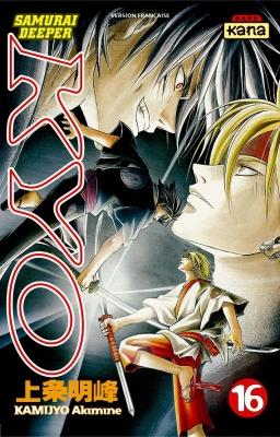 Couverture Samurai Deeper Kyo, tome 16