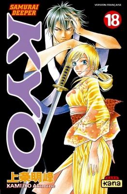 Couverture Samurai Deeper Kyo, tome 18