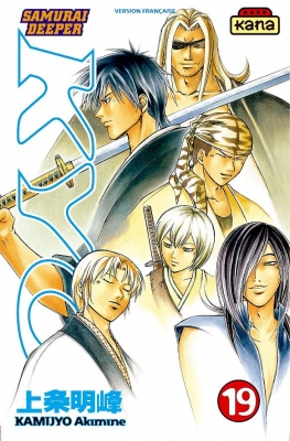 Couverture Samurai Deeper Kyo, tome 19