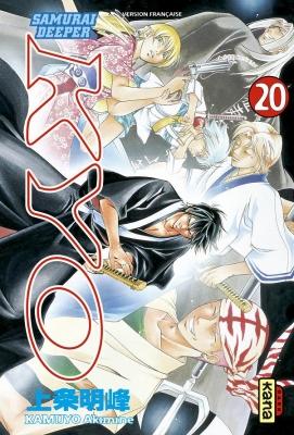 Couverture Samurai Deeper Kyo, tome 20
