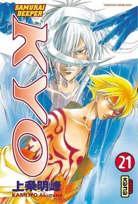 Couverture Samurai Deeper Kyo, tome 21