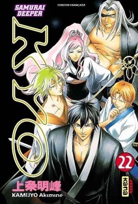Couverture Samurai Deeper Kyo, tome 22