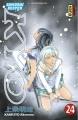 Couverture Samurai Deeper Kyo, tome 24 Editions Kana (Dark) 2005