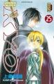 Couverture Samurai Deeper Kyo, tome 25 Editions Kana (Dark) 2006