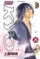Couverture Samurai Deeper Kyo, tome 26 Editions Kana (Dark) 2006