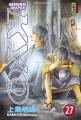 Couverture Samurai Deeper Kyo, tome 27 Editions Kana (Dark) 2006