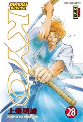 Couverture Samurai Deeper Kyo, tome 28