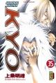 Couverture Samurai Deeper Kyo, tome 35 Editions Kana (Dark) 2007