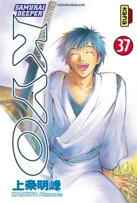 Couverture Samurai Deeper Kyo, tome 37