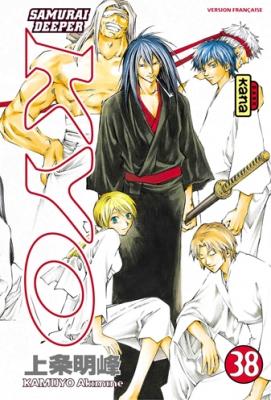 Couverture Samurai Deeper Kyo, tome 38