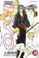 Couverture Samurai Deeper Kyo, tome 38 Editions Kana (Dark) 2008