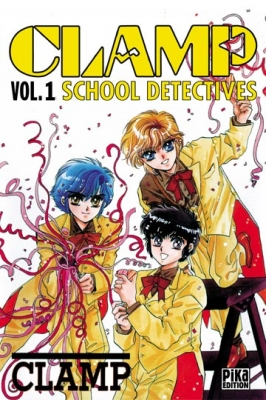 Couverture Clamp School Detectives, tome 1