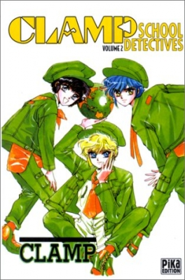 Couverture Clamp School Detectives, tome 2