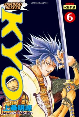 Couverture Samurai Deeper Kyo, tome 06