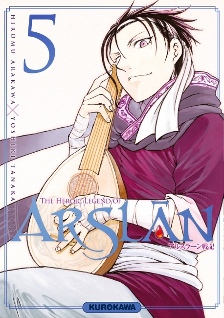 Couverture The Heroic Legend of Arslân, tome 05