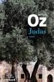 Couverture Judas Editions Gallimard  (Du monde entier) 2016