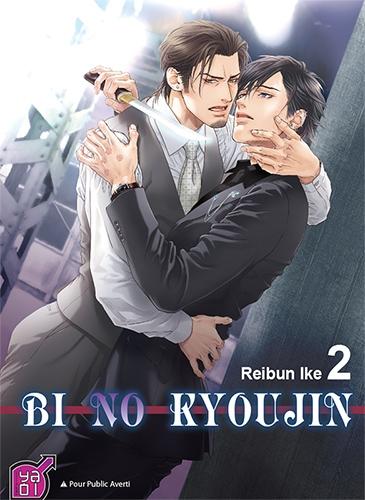 Couverture Bi no Kyoujin, tome 2