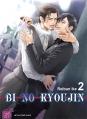 Couverture Bi no Kyoujin, tome 2 Editions Taifu comics (Yaoï) 2016