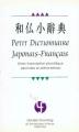 Couverture Petit Dictionnaire Japonais-Français Editions You Feng 2001