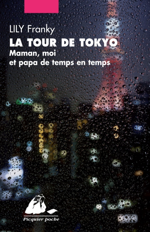 Couverture La Tour de Tokyo : Maman, moi et papa de temps en temps