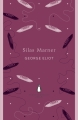 Couverture Silas Marner Editions Penguin books (English library) 2012