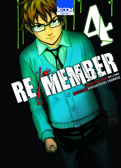 Couverture Re/Member, tome 04